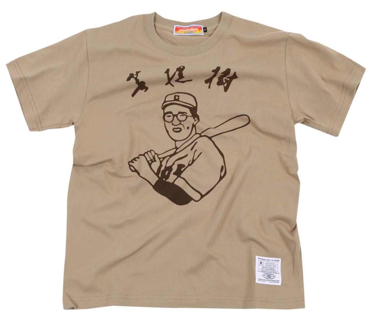 野球選手 別当薫Tシャツ